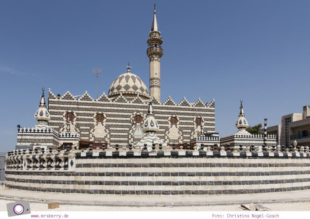 Rundreise Jordanien - ein Reisebericht: Besuch der Abu Darwisch Moschee in Amman