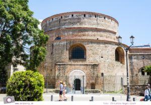 Griechenland: Sehenswürdigkeiten in Thessaloniki - ein Stadtrundgang in 4 Stunden: Rotunde des Galerius