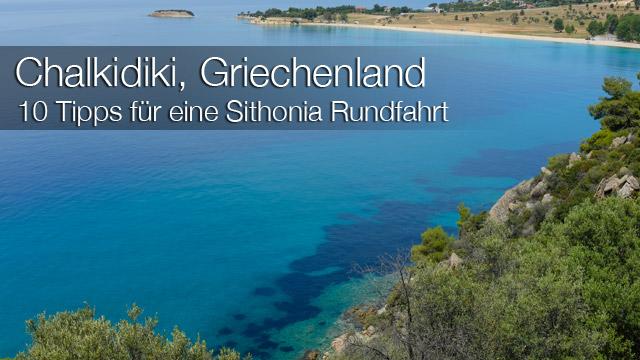 MrsBerry.de | Urlaub in Griechenland, Chalkidiki: Rundfahrt auf Sithonia